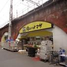 東京ロイヤルプラザ 建物画像10