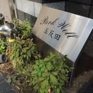 パークウェル五反田 建物画像10