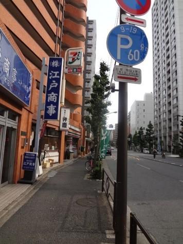 瀧澤ハウス 建物画像10