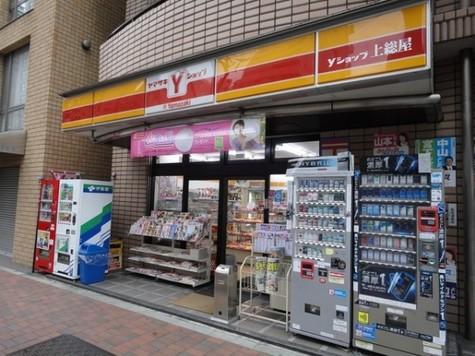 View Terrace 日本橋 建物画像10