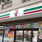 ジェノヴィア西新宿グリーンウォール 建物画像10