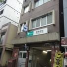 スカイコート神田第3 建物画像10