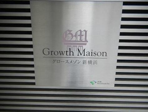 グロースメゾン新横浜 建物画像10