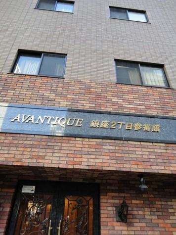 アヴァンティーク銀座2丁目参番館 建物画像10