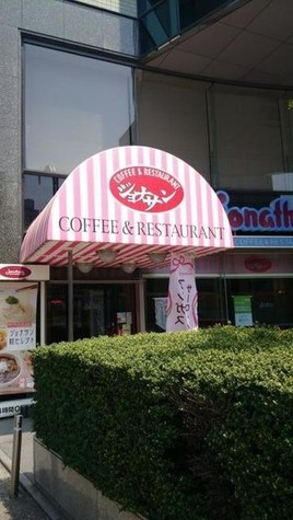 メゾンドソレイユ・シノハラ 建物画像10