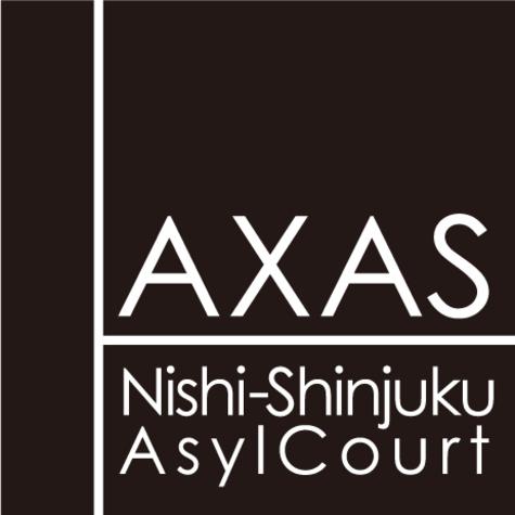 アクサス西新宿アジールコート 建物画像10