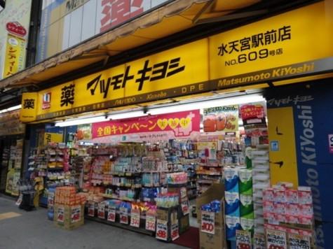 ドルチェ日本橋浜町弐番館 建物画像10