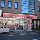 サークルK 渋谷笹塚…まで135m
