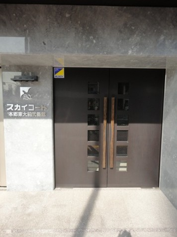 スカイコート本郷東大前弐番館 建物画像10
