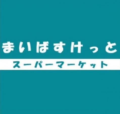 プレスタイル神楽坂 建物画像10
