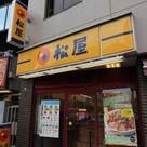 コンシェリア新宿御苑 CROSSIA 建物画像10