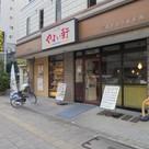 CONFORT NISHIHIRO(コンフォート ニシヒロ) 建物画像10