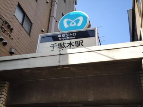 Log文京SENDAGI (ログ文京千駄木) 建物画像10