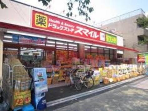 パークアクシス上野・稲荷町 建物画像10