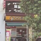 プリモ菊川 建物画像10