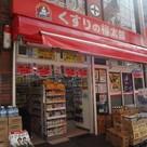 サイプレス日本橋本町 建物画像10