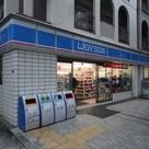 メゾンピオニー日本橋浜町 建物画像10