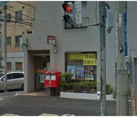 渋谷東郵便局まで70m