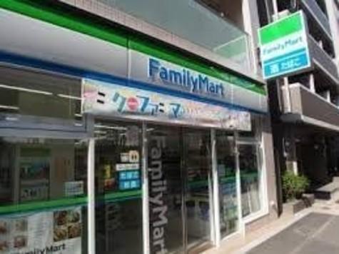 ファミリーマート 渋…まで215m