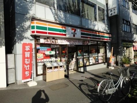 アパートメンツ銀座東 建物画像10