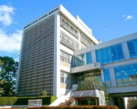 私立東京都市大学等…まで1,156m
