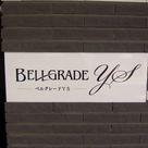 ベルグレードYS(BELLGRADE YS) 建物画像10