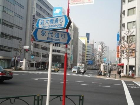 トーシンフェニックス日本橋兜町弐番館 建物画像10