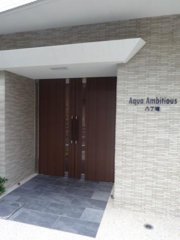 アクアアンビシャス八丁堀 建物画像10