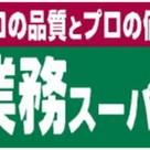 エスティメゾン神田(旧スペーシア神田) 建物画像10