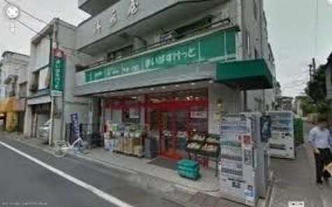 【スーパーマーケット…まで572m