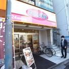 オリジン弁当幡ヶ谷店まで261m