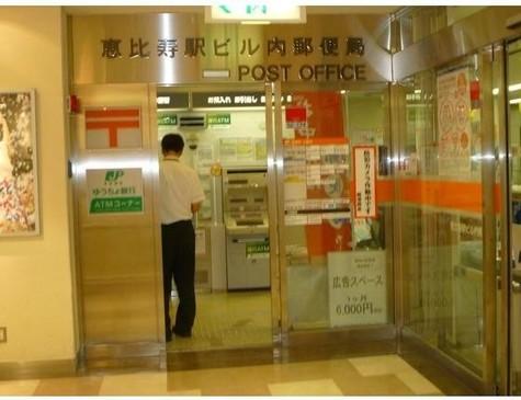 郵便局まで600m