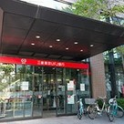 三菱東京UFJ銀行新…まで732m