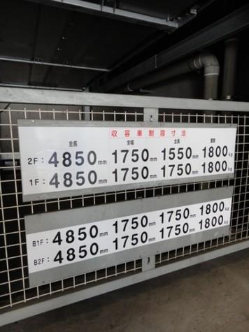カスタリア八丁堀(旧イプセ東京EAST) 建物画像10