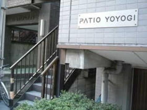 パティオ代々木 建物画像2