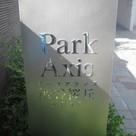パークアクシス渋谷桜丘ウエスト 建物画像2