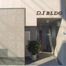 D.I ビルディング(ディーアイビルディング) 建物画像2