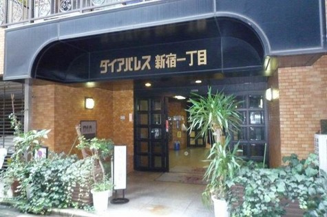 ダイアパレス新宿一丁目 建物画像2