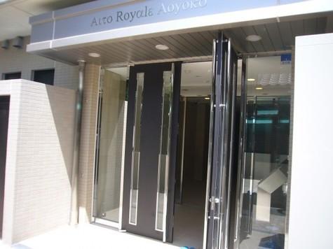 アイトー・ロワイヤル青物横丁 Building Image2