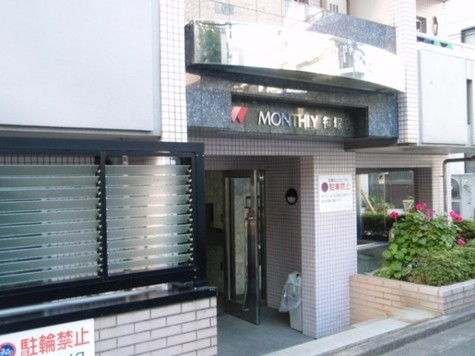 WINBELL笹塚第2 (ウインベル笹塚第2) 建物画像2