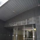 メゾン文京関口Ⅱ 建物画像2