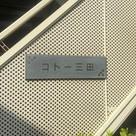 コトー三田 建物画像2