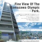 SYFORME駒沢大学(シーフォルム駒沢大学) 建物画像2