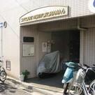 スカイコート西横浜6 建物画像2