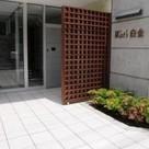 Wat's白金(ワッツ白金) 建物画像2