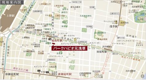 パークハビオ元浅草 建物画像2