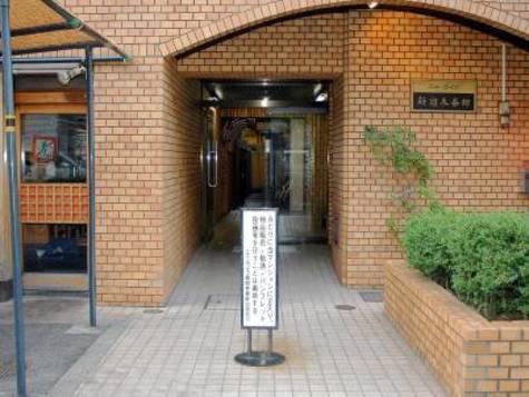 ニューライフ新宿参番館 建物画像2