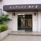 ピュアシティ横浜Ⅱ 建物画像2