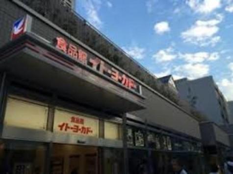 イトーヨーカドー食品館新宿富久店
