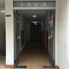 ISビル 建物画像2